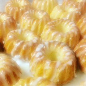 Sunny Day Pound Mini Cakes